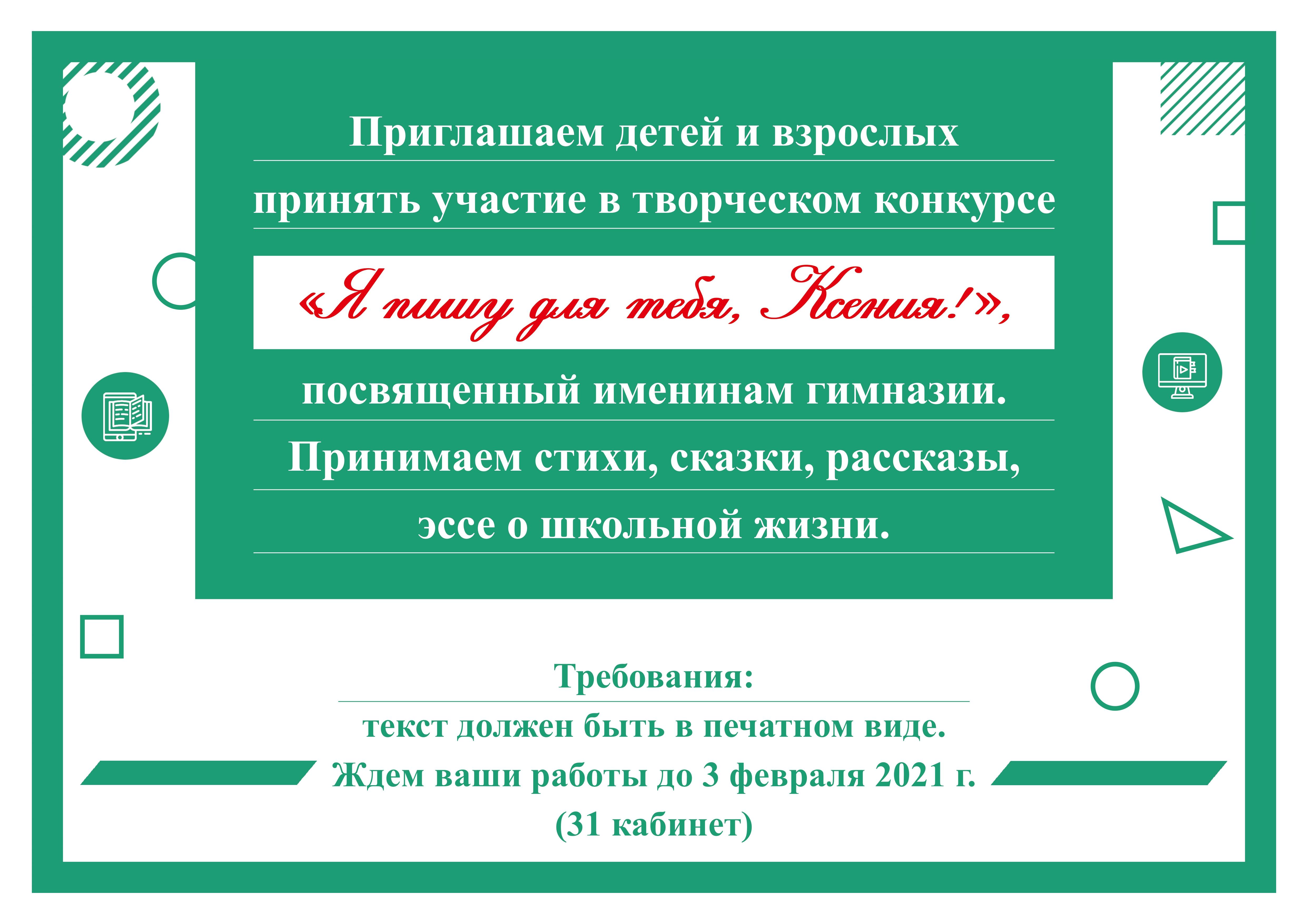 im_page-0001-1.jpg