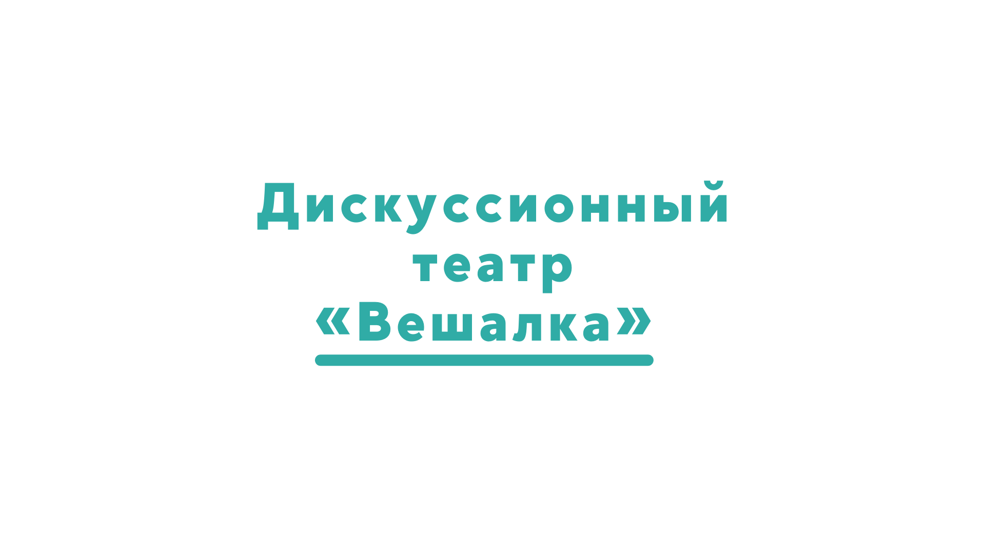 dt-ceshalka-1-.png