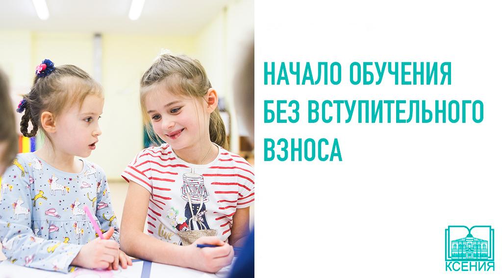 Акция в детском саду