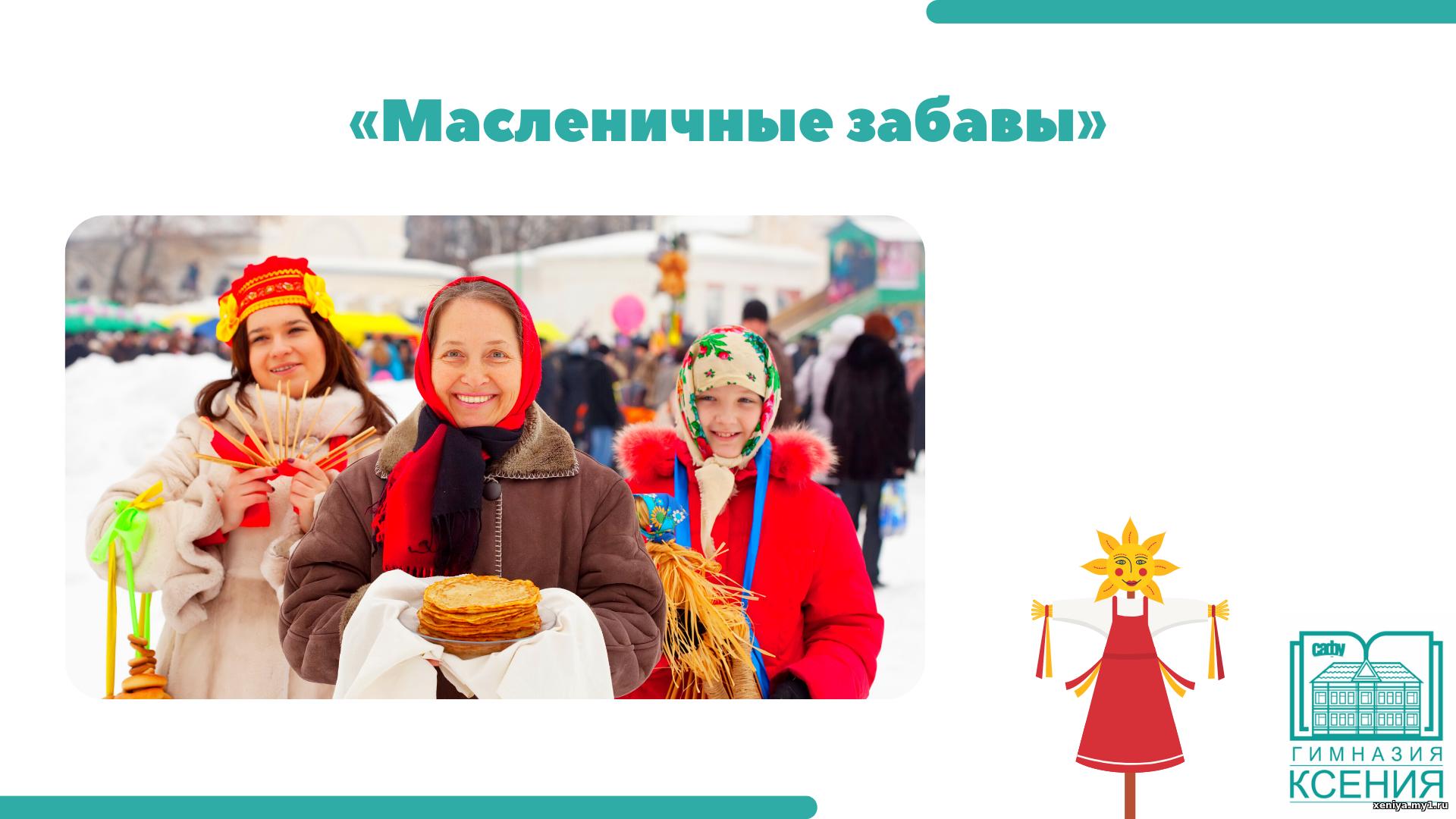 blagotvoritelnaja_akcija-pomogi_prijutu.png