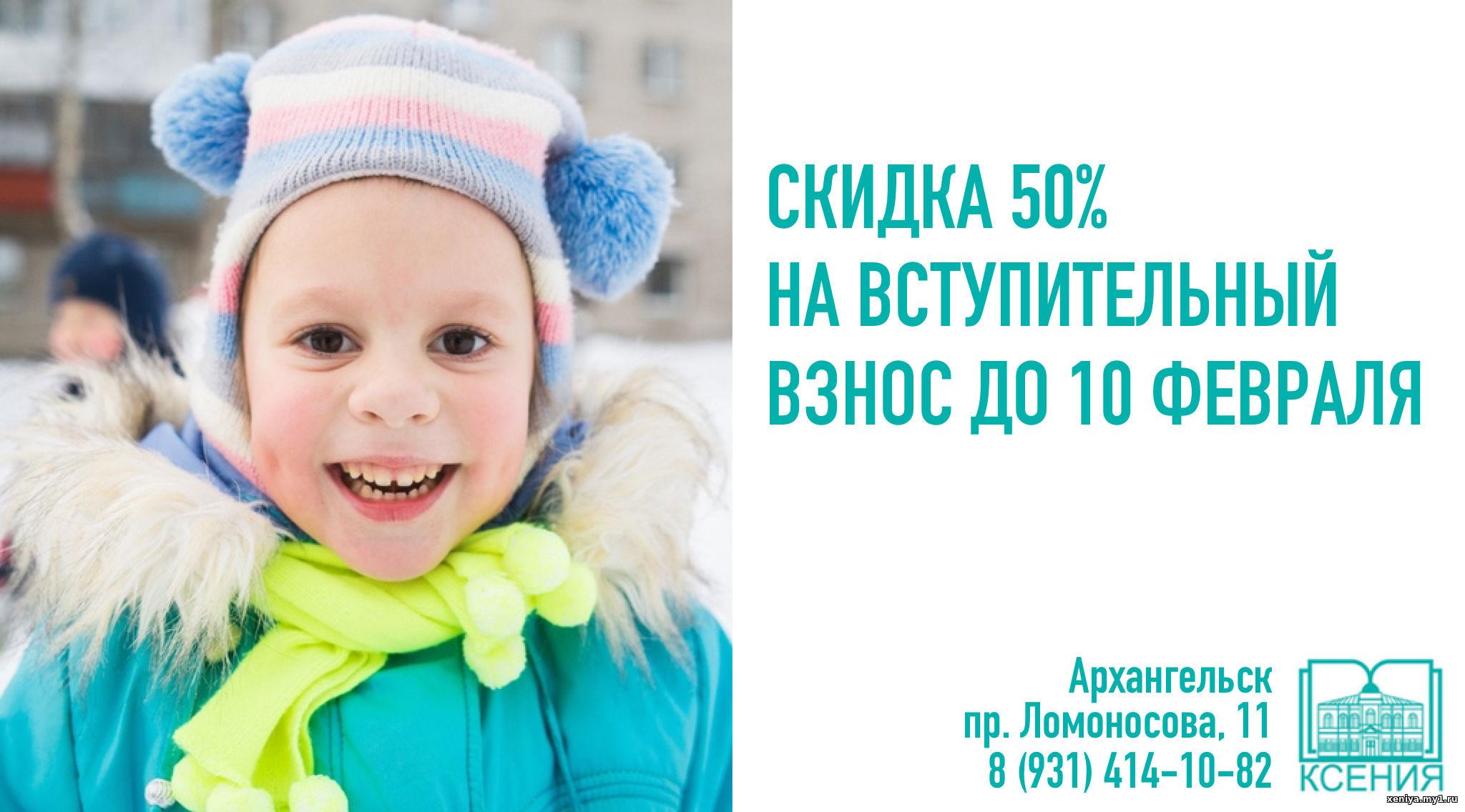 reklamma.jpg